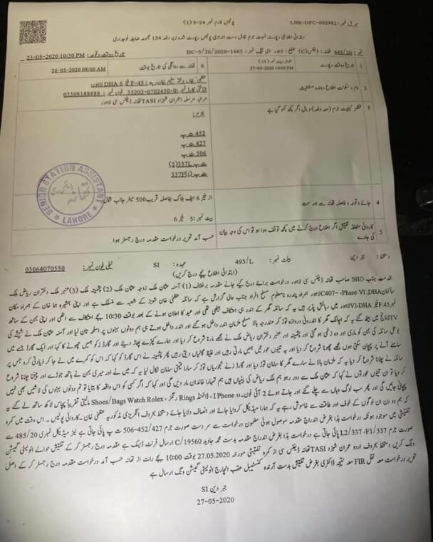 Uzma Khan Case FIR