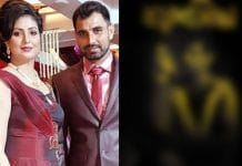 Indian Cricketer Mohammed Shami's Wife Shares Nude Pics